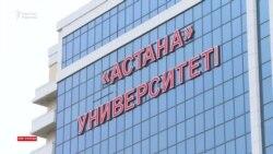«Мұғалім жоқ!» Астанада бірнеше студент министрлікке шағымданды