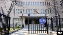 Архивска фотографија- зградата на Министерството за внатрешни работи