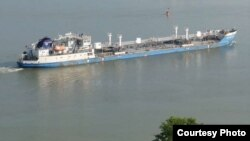 Танкер Neyma на Дунае. Архивное фото