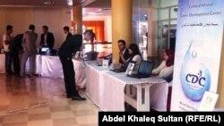 معرض الابداع الالكتروني في دهوك
