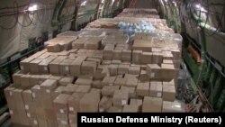 სამედიცინო დანიშნულების ტვირთი რუსულ სამხედრო თვითმფრინავში