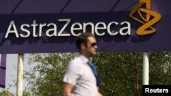 AstraZeneca este prima companie care a publicat date pozitive ale unui studiu clinic privind prevenirea Covid-19 cu ajutorul terapiei cu anticorpi.