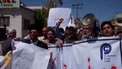 أخبار مصوّرة 7/04/2014: من احتجاجات انفصالية في أوكرانيا إلى احتجاج الصحفيين ضد العنف في باكستان