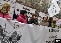 Акция украинских таксистов против запуска Uber в Киеве