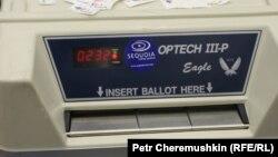Машина для голосования на президентских выборах