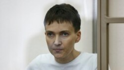 Надежда Савченко – цIияй Жанна Д'Арк