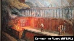 "Николай Глущенко. ""Выдача кокса"" 1937 г."