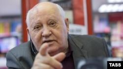 Михаил Горбачёв, первый и единственный президент СССР.