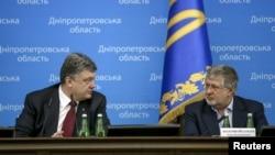 Петро Порошенко та Ігор Коломойський, 26 березня 2015 року