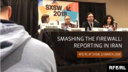 Anastasia Kolobrodova, Fred Petrossians, Amir Rashidi, and Simin Kargar speak on media censorship in Iran at the SXSW digital festival on March 12, 2018.