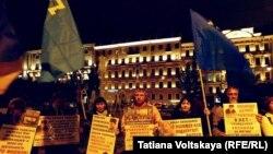 Акция в поддержку крымских татар в Петербурге.