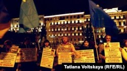 Қырым татарларын қолдау акциясына қатысушылар. Санкт-Петербург, 18 қыркүйек 2017 жыл.