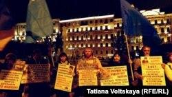 Акция в поддержку крымских татар в Петербурге