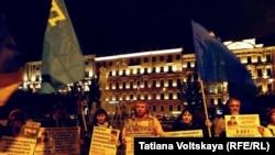 Акция в поддержку крымских татар в Санкт-Петербурге