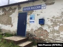 Почта России в селе Большие Алгаши