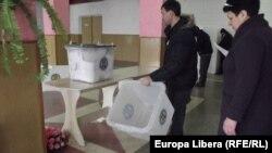 Парламентские выборы в Молдове, 30 ноября 2014 года.