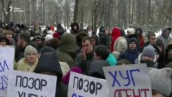Митинг у штаб-квартиры ОБСЕ в Донецке