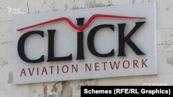 Представництво Click Aviation Network в аеропорту «Київ» імені Ігоря Сікорського