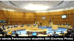 Dom naroda Parlamentarne skupštine Bosne i Hercegovine, arhivska fotografija
