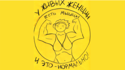 U zatvor zbog aktivizma o ženskim i LGBT pravima u Rusiji