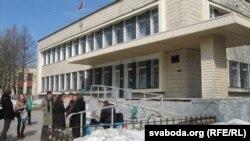 Сьветлагорскі раённы суд