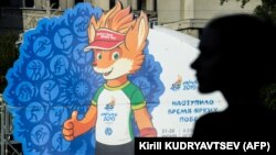 Belarus, 2019 Avropa oyunları , 19 iyun , 2019