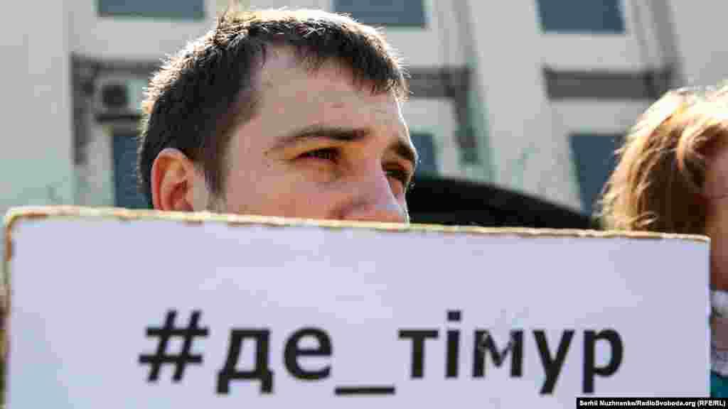 При этом в подконтрольном России Следкоме Крыма утверждают, что «массовых исчезновений крымских татар на полуострове нет».