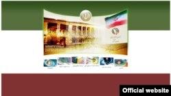 وبسایت رسمی سازمان ثبت احوال جمهوری اسلامی