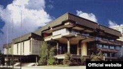 Зградата на МАНУ