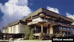 Зградата на МАНУ каде се одржува конференцијата