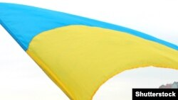 Прапор України, ілюстративне фото