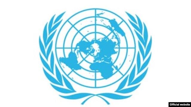 UN, ilustrativna fotografija