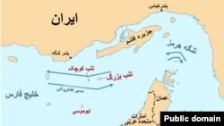 Fars körfəsində İran adaları