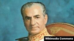 Mohamad Reza Šah Pahlavi