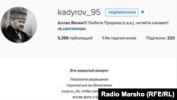 Account Kadyrov Instagrame