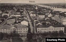 Полацак, 1916, фота Фрыца Краўскопфа
