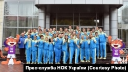Від України на цих змаганнях виступають 55 олімпійців у 22 видах спорту