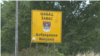 Tabla na ulazu u grad Šabac