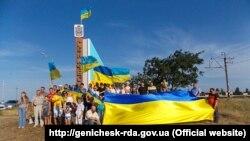 Украинские активисты в Геническе. Иллюстрационное фото