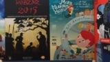 Ansi animasiya filmləri festivalı