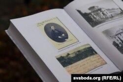 Кніга Алеся Смалянчука пра Скірмунтаў