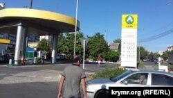 Архівне фото: Сімферополь, Крим