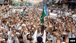 Some Jamat-e-Islami supporters have vowed to rally on Friday