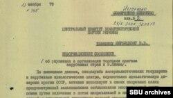 Poruka šefa ukrajinskog ogranka KGB-a