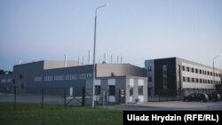Акумулятарны завод