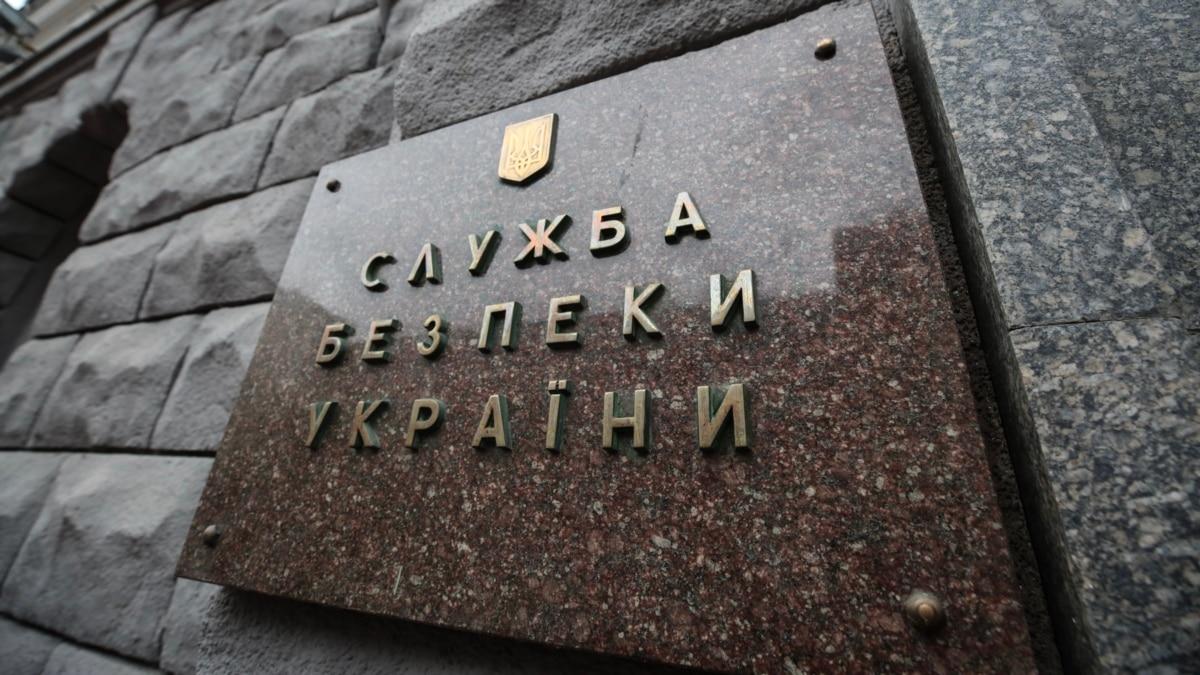 СБУ подозревает крымчанина в «государственной измене» при содействии российским силовикам