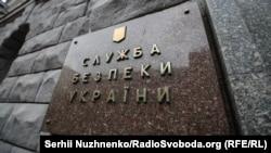 У СБУ повідомили, що співробітники ФСБ Росії в пункті пропуску «Джанкой» без пояснення причини затримали жителя Львівської області