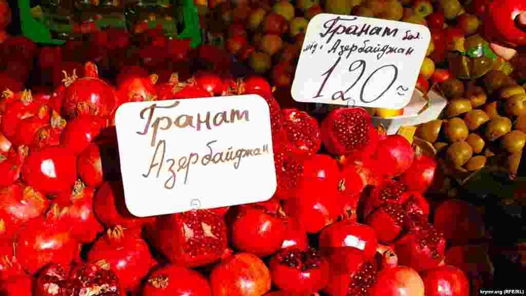 Ціни на азербайджанські гранати – 120 рублів (близько 44 гривень)