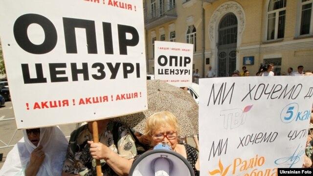 Учасники акції «Опір цензурі» вимагають припинити тиск на українські медіа, Київ, 3 червня 2011 року