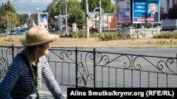 Симферополь, иллюстрационное фото